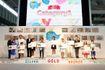 """Việt Nam đạt giải cao tại cuộc thi vẽ tranh quốc tế Toyota """"Chiếc ô tô mơ ước"""""""