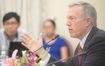 'Hãy để mối quan hệ đối tác Việt Nam - Hoa Kỳ trở thành điển hình'