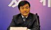 Trung Quốc tử hình treo quan tham giấu 3 tấn tiền trong nhà