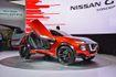Xe đa dụng ngầu như siêu xe của Nissan sẽ được sản xuất?