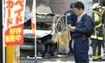 Hai vụ nổ liên tiếp tại công viên gần Tokyo khiến nhiều người thương vong