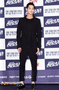 Kim Bum tung hoành trong bộ phim khiến mình giảm... 14kg