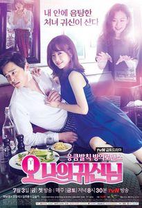 6 phim Hàn khiến người xem 'lạnh gáy'