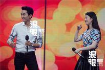 Song Seung Hun tỏ tình Lưu Diệc Phi ngay trên sân khấu