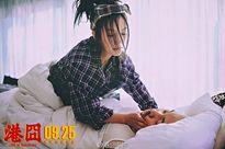 """Én nhỏ Triệu Vy """"luộm thuộm"""" trong phim mới"""