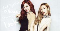 Taeyeon, Tiffany (SNSD) đánh lẻ ra album riêng