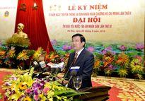 Chủ tịch nước dự Lễ kỷ niệm 70 năm ngày Truyền thống TAND và Đại hội thi đua yêu nước TAND lần thứ III