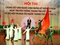 Cất tiếng hát chào mừng 70 năm truyền thống Thanh tra Việt Nam