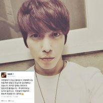 Jung Yong Hwa yêu cầu fan không đến nhà riêng