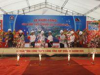 Hà Tĩnh: Khởi công xây dựng công trình Cảng tổng hợp quốc tế Hoành Sơn