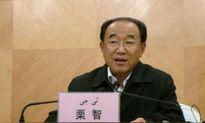 Quan tham Trung Quốc bị giáng thêm tội 'bất trung với đảng'