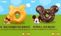 10 món tráng miệng teen Hàn Quốc thích mê