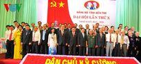 Bến Tre khai mạc Đại hội Đảng bộ tỉnh nhiệm kỳ 2015-2020