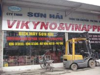 Công ty TNHH Sơn Hải- địa chỉ tin cậy cho nhà nông