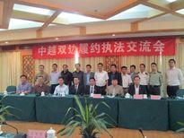 Việt Nam - Trung Quốc hợp tác chống buôn lậu động vật hoang dã