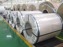 Ống thép cuộn cacbon của Việt Nam bị điều tra bán giá tại Mỹ