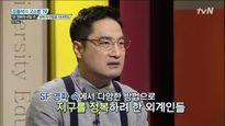 Những ngôi sao được bàn tán nhiều nhất showbiz Hàn 2015