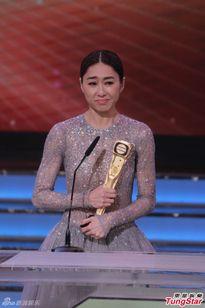 Huỳnh Tông Trạch được vinh danh, Hồ Định Hân làm nên lịch sử TVB