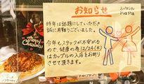 Nhà hàng kỳ lạ: Cấm các cặp đôi âu yếm khi vào ăn