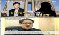 Sau xét nghiệm ADN, cha của Kim Hyun Joong nhận chăm cháu