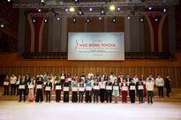 Toyota tiếp tục tặng học bổng hỗ trợ tài năng trẻ âm nhạc Việt Nam