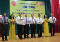 Cục Thuế TP. Hồ Chí Minh phấn đấu tăng thu 8% so với dự toán năm 2016