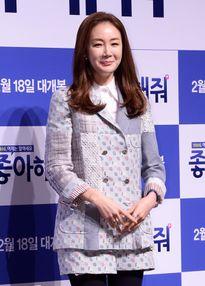 Choi Ji Woo lộ mặt lồi lõm, nghi vấn thẩm mỹ?