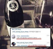 Rapper tài năng của Big Bang - T.O.P bất ngờ tiết lộ lí do không thể có bạn gái