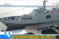 Trung Quốc đưa tàu đổ bộ mới ra Biển Hoa Đông