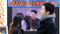 Triều Tiên tuyên bố đưa thành công vệ tinh vào quỹ đạo
