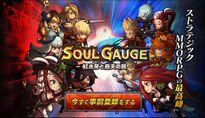 Soul Gauge - Siêu phẩm MMORPG sở hữu hệ thống PvP hàng khủng