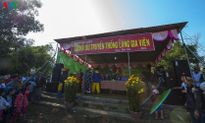 Lễ Hội đu tiên làng Gia Viên, Huế