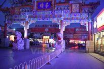 Đến thăm phố trà Mã Liên Đạo - thiên đường trà ở Bắc Kinh