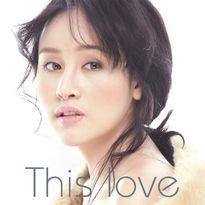 'Bà Tưng' Huyền Anh ra mắt This love – Nhạc phim Hậu duệ mặt trời