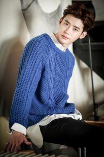 Lee Jong Suk về chung một nhà với Big Bang, 2NE1