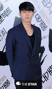 Hyun Bin sắm vai kẻ lừa đảo trong phim mới