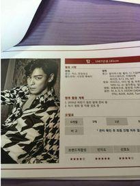Cát-xê quảng cáo T.O.P, Song Joong Ki cao đột biến trong danh sách thù lao vừa bị rò rỉ