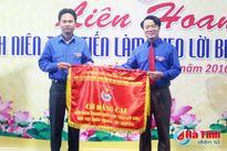Bế mạc Liên hoan Thanh niên tiên tiến làm theo lời Bác khu vực miền Trung - Tây Nguyên