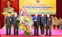 Thi hành án dân sự Vĩnh Phúc kỷ niệm 70 năm Ngày truyền thống