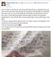 MC Thành Trung bị giật túi xách ở Sài Gòn