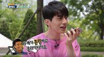 """""""Ông hoàng khách sạn"""" Lee Dong Wook đắng lòng vì bị nhầm là... cún"""