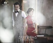 Cuộc sống của Chae Rim sau 2 năm lấy chồng Trung Quốc