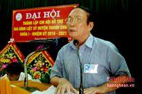 Đại hội thành lập chi hội hỗ trợ gia đình liệt sỹ huyện Thanh Chương