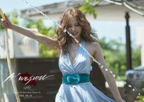 HyunA vô cùng quyến rũ, hút hồn trong hình ảnh album mới
