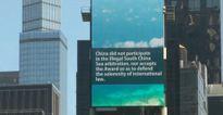 Trung Quốc thuê chiếu video tuyên truyền sai lệch về Biển Đông tại Mỹ