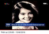 Tin giải trí ngày 18/8: VTV mắc lỗi nghiêm trọng; Vợ Tuấn Hưng mang thai lần 2