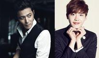 Sau 'W', Lee Jong Suk 'cặp kè' với Jang Dong Gun
