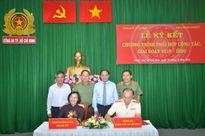 TP.HCM: Mở rộng hợp tác quốc tế trên lĩnh vực đảm bảo an ninh trật tự