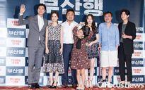 Train to Busan: Bạn có từng yêu quyết liệt như Jinhee?