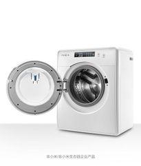 Xiaomi ra mắt máy giặt thông minh cực nhỏ gọn, cực êm, có thể điều khiển ứng dụng và khử trùng cực tốt